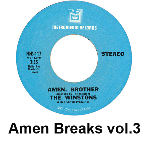 Amen Breaks vol.1 - Rhythm Lab | Free Wav Samples, Loops, Breaks ...