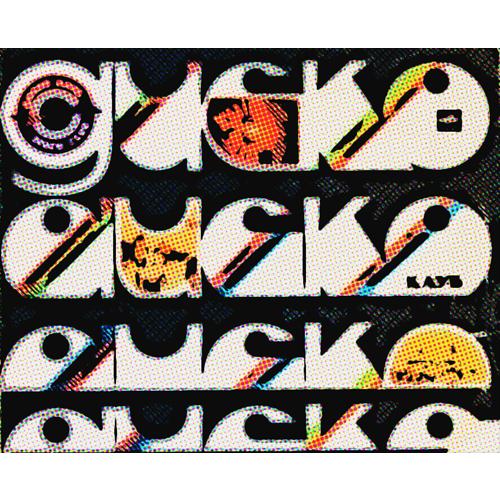 Giant vinyl drums pack - Rhythm Lab | Free Wav Samples